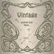 Stock Vector: Vector vintage background.