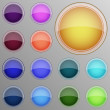 Vector set of buttons. — Stockvector #18308545