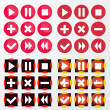 Vector icons set. — Stock Vector