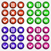 Vector icons set. — Stock Vector