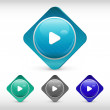 Vector play buttons. — Stock Vector