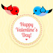 Vector card for Valentine's day. — 图库矢量图片