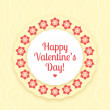 Vector card for Valentine's day. — Image vectorielle