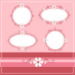 Vector set of vintage frames. — Stock Vector #18605501