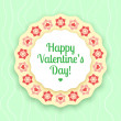 Vector greeting card for Valentine's day. — Stockvektor