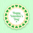Vector greeting card for Valentine's day. — Vettoriali Stock