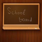 School blackboard. — Stock Vector
