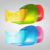 Vector colorful banners. — Stock Vector