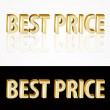 Gold best price signs. — Stock Vector
