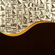 Sample of Egypt hieroglyphs — Image vectorielle