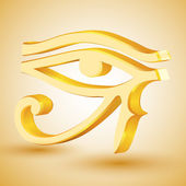 Gold eye of Horus. — Stock Vector