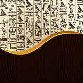 Sample of Egypt hieroglyphs — Stock Vector