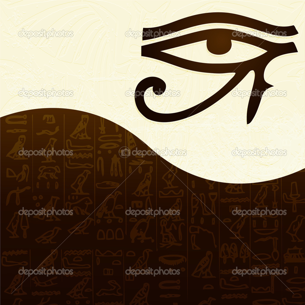 eye of hurus
