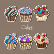 Vector set of delicious cupcakes. — Stock Vector