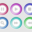 Media buttons. — Stock Vector