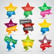图库矢量图片: Collection of sale stars