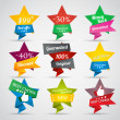 Stock Vector: Collection of sale stars