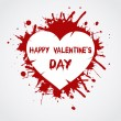 Valentines Day background with heart. — Imagens vectoriais em stock