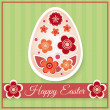Easter egg card — Grafika wektorowa