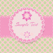 Floral pink vector frame — Stock Vector #19871415