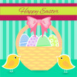 Vector Happy Easter Card — Stock Vector