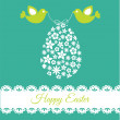 Easter egg card — Stock Vector