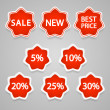 Set of vector sale stickers and labels. — Stock Vector #20209463