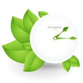 Vector green clock. — Stock Vector