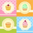 Stock Vector: Set of vector cupcakes with lace