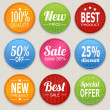 Set of colorful advertising stickers - Stock Vector