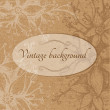 Vintage floral background. — Stock Vector #20353309