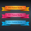 Vector ribbons collection of premium quality — Stock Vector
