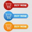 Vector de stock : Buy buttons