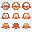 Set of vector sale stickers, badges, labels — Stock Vector