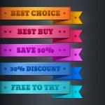 diseño de productos promocionales de la cinta colorida — Vector de stock