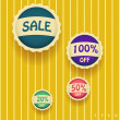 Set of vector sale labels — Stock Vector