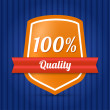 Vector hundred quality shield — Vetorial Stock #21060833