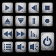 Media player gray buttons set — Stock Vector