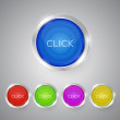 Set of buttons. Vector Illustration — Vettoriali Stock