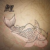 Vintage vector illustration of catfish — Stock Vector