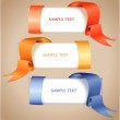 Vector banners with ribbons — Stock Vector