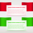Vector red and green banners. — Stock Vector