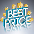 Royalty-Free Stock Vector Image: Best prise sign