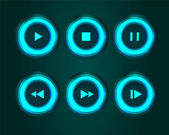 Vector set of media buttons. — Stock Vector