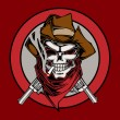 Vector illustration of cowboys skull — Vector de stock
