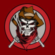 Vector illustration of cowboys skull — Stock vektor