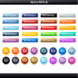 Vector set of buttons. — Vettoriali Stock