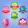 Vector set of labels for sale. — Stock Vector