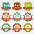 Vintage labels for sale. — Stock Vector