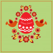 Easter greeting card. — Stock vektor